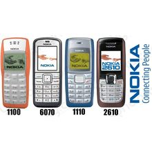 Any 2 Nokia Mobiles Only Rs. 1099