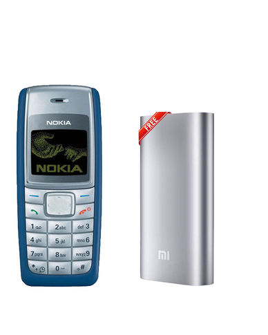 Buy Any Nokia Mobile With Branded Samsung/Mi 20800mAh At Just Rs. 999