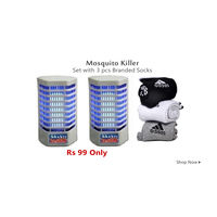 Mosquito Killer Set with 3 pcs Branded Socks Rs 99 Only