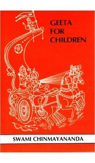 Geeta For Children