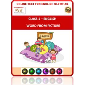Class 1- Words from pictures- Online test for English Olympiad