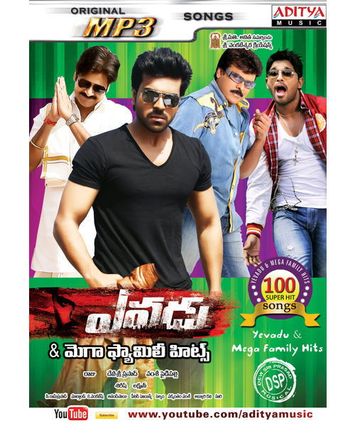 Yevadu And Mega Family Hits~ MP3