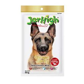 JerHigh Chicken Jerky Real Chicken Meat Dog Treat, 50 gms