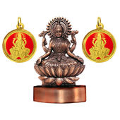 Shree Dhan Varsha Laxmi Yantra,  bronze