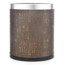 9 Liter Dustbin- @home By Nilkamal, Bronze