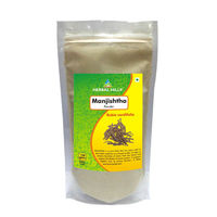 Herbal Hills Manjishtha Powder 100Gms Pack of 2