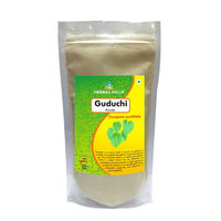 Herbal Hills Guduchi Powder 100Gms Pack of 3