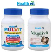 Healthvit Mens Health Kit